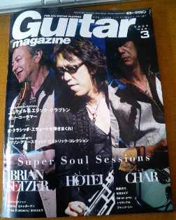gm0703cover